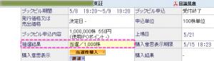 スクリーンショット 2015-09-03 0.38.54