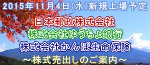 スクリーンショット 2015-09-21 17.56.33