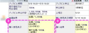 スクリーンショット 2015-09-03 0.40.43