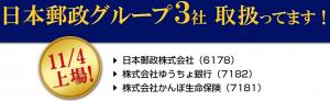 スクリーンショット 2015-09-20 18.42.34