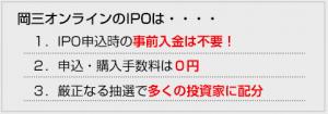 スクリーンショット 2015-11-01 15.59.54