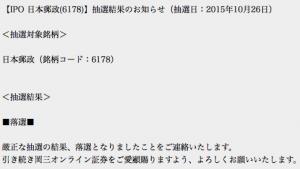 スクリーンショット 2015-10-26 19.56.13