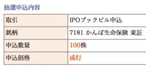 スクリーンショット 2015-10-08 20.09.29