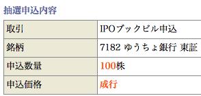 スクリーンショット 2015-10-08 20.09.54