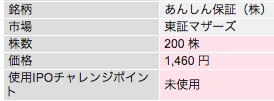 スクリーンショット 2015-11-05 16.52.31
