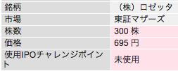 スクリーンショット 2015-11-05 16.53.27