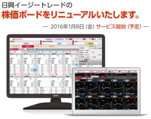スクリーンショット 2016-01-06 18.37.41
